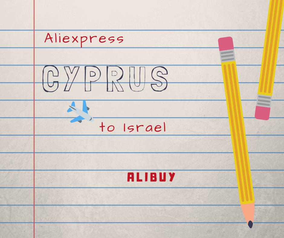 עליאקספרס מתקרבת לישראל! פותחת מחסנים בקפריסין לשילוח מהיר לארץ