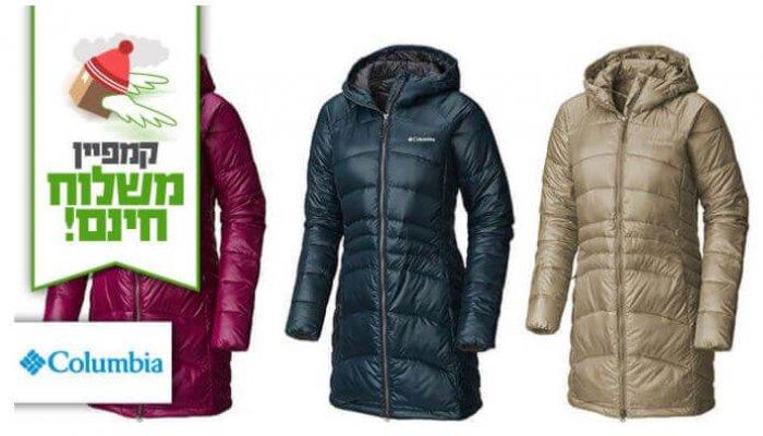 מעיל פוך סינתטי ארוך Columbia Karis Gale Long Jacket לנשים