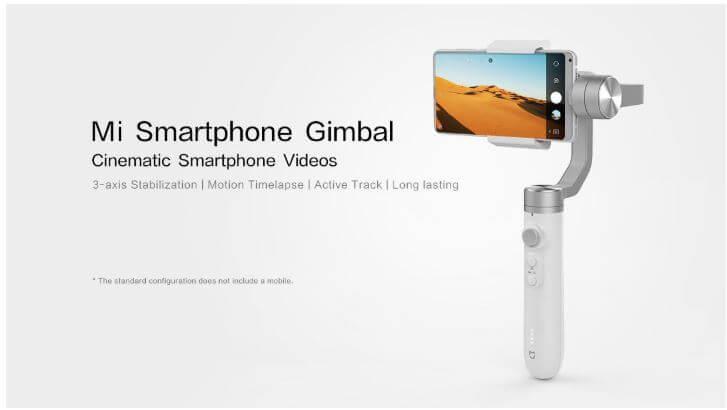 גימבל Xiaomi Mijia SJYT01FM