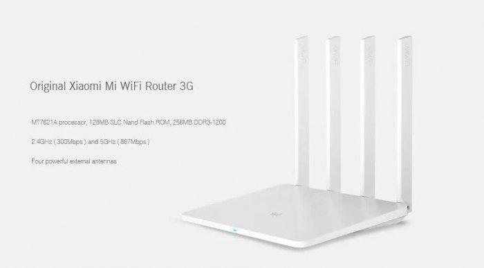 ראוטר Xiaomi WiFi Router 3G שיאומי