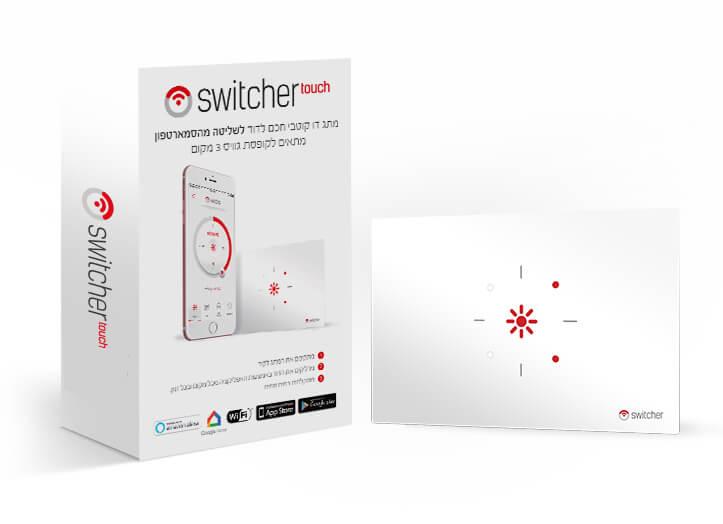 Switcher Touch - הסוויצ'ר החכם לשליטה מרחוק על הדוד