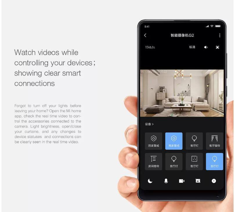 מצלמת אבטחה חכמה Xiaomi Mijia Aqara G2