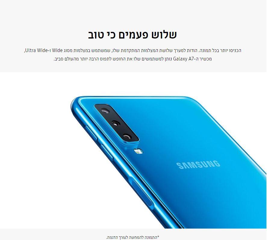 סמארטפון Samsung Galaxy A7