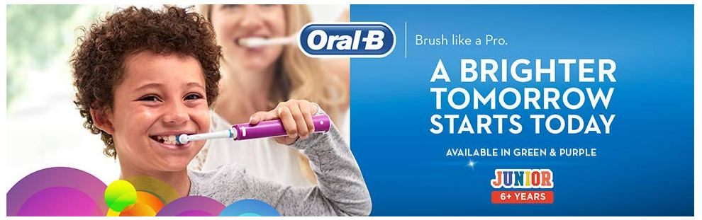 מברשת שיניים אורל בי לילדים