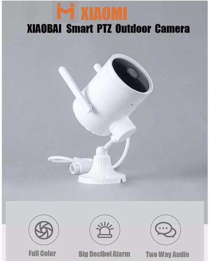 מצלמת אבטחה חיצונית IMILAB N2