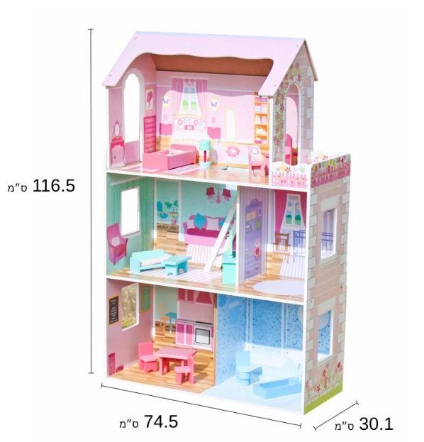 בית בובות עץ לילדים