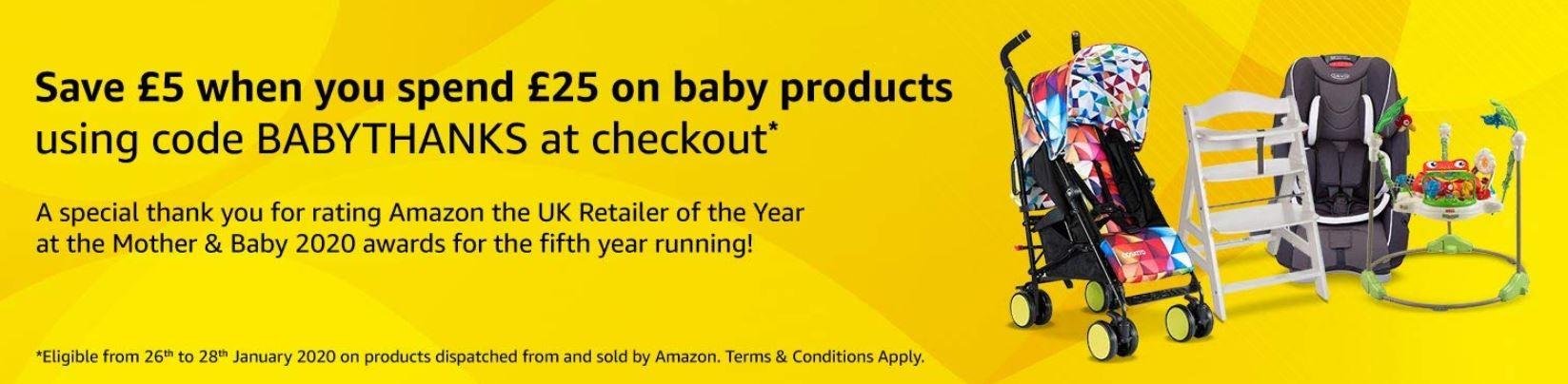 5£ הנחה בקניית מוצרי תינוקות