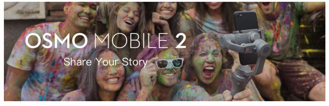 גימבל DJI osmo Mobile 2
