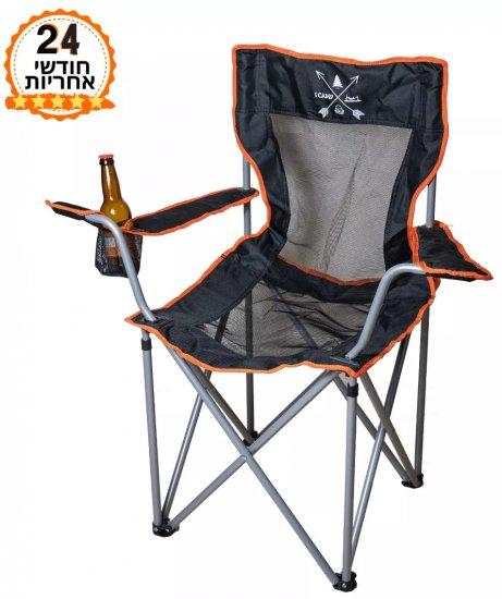 כסא קמפינג I-CAMP Safsri