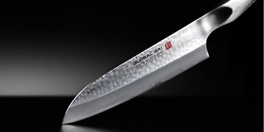 סכין סנטוקו 7 אינטש / 18 ס''מ Global G46