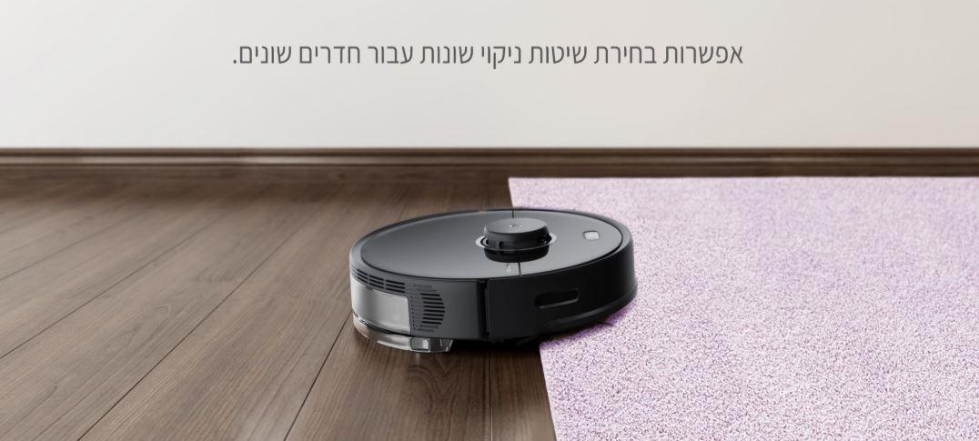 שואב אבק רובוטי Roborock S5 MAX Robot Vacuum