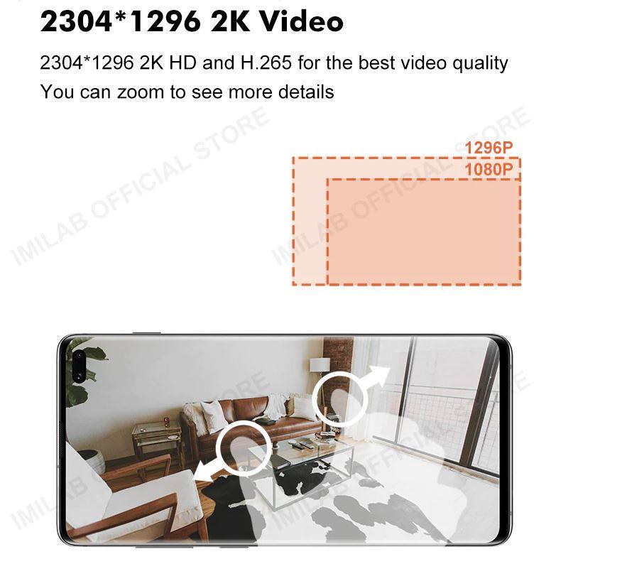 מצלמת אבטחה Xiaomi IMILAB 19E 2K